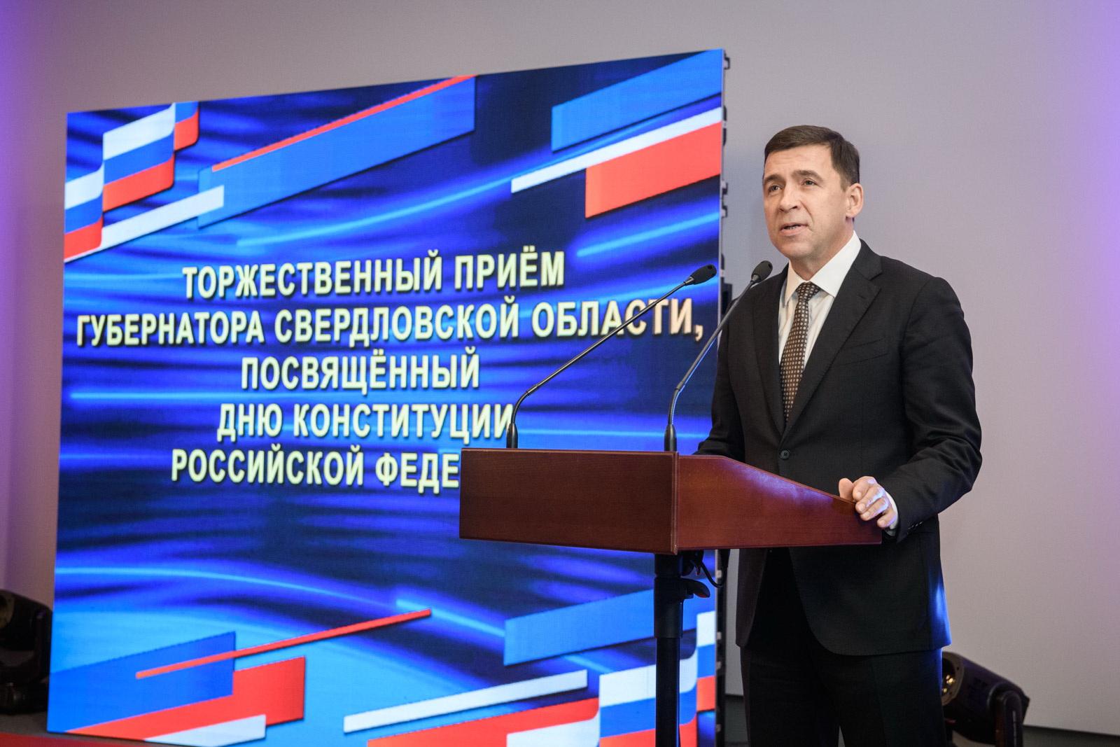 Поздравления работников налоговых органов губернатора свердловской области